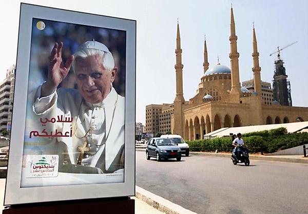 """El Papa urge, antes de partir al Líbano, a """"no resignarse a la violencia"""" Realizará un viaje apostólico al Líbano del 14 al 17 de septiembre"""