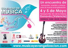 El próximo mes de mayo, I Congreso de Música y Nueva Evangelización Acogerá talleres, conferencias, momentos de oración y un concierto