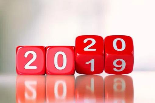 2020, un año de hitos y aniversarios